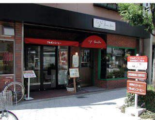 本店(住吉区万代3丁目)の店頭写真