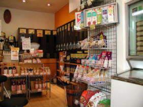 焙煎工場&営業部(大阪市住吉区万代6丁目)の店内写真2