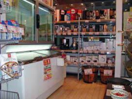焙煎工場&営業部(大阪市住吉区万代6丁目)の店内写真1